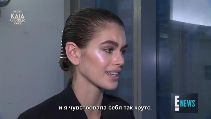 2018   Интервью для телепередачи «E! News» (10.02)