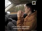 Парень поделился историей о брате с аутизмом