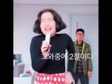Дедушка вошел во время трансляции одной кореянки и не растерялся
