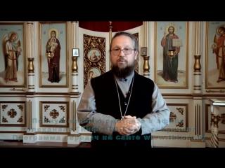 Репортаж о празднике Успения Пресвятой Богородицы