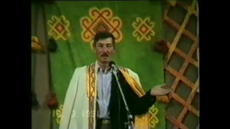 Март 1991 йыл Аҡ тирмә Нефтяник һарайы микән Әйтеш бәйгеһе