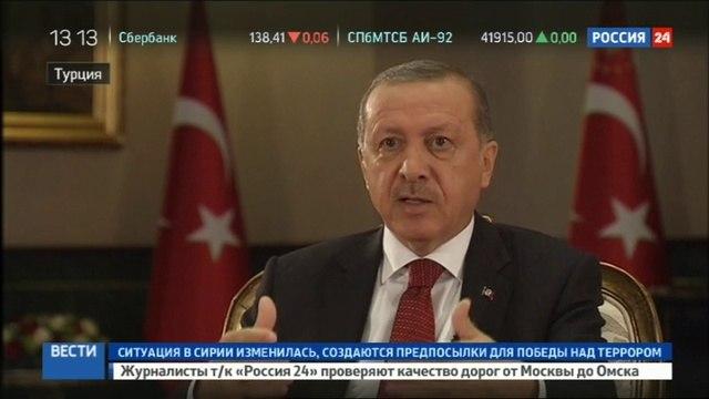 Новости на «Россия 24» • Турки митингуют, несмотря на священную для мусульман пятницу