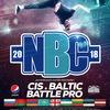 NBC: CIS & BALTIC BATTLE PRO 2018!!!