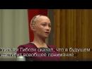 Андроид - София_ РУССКИЕ НЕ СЛАВЯНЕ! Нано-технологии