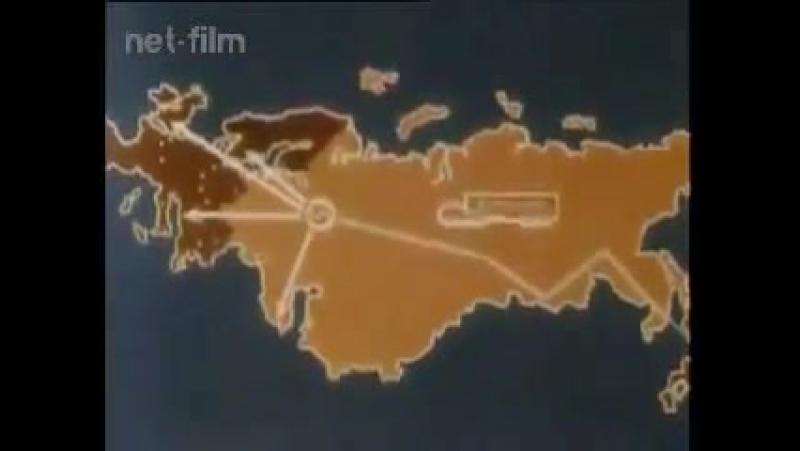 Совтрансавто (1979)