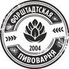Форштадтская пивоварня   18+