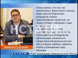 Законодательное собрание без Сорокиных - оба депутата Олег и Никита Сорокины добровольно сложили полномочия