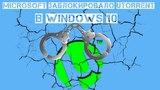 #Microsoft заблокировало #utorrent в windows 10