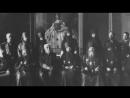 Николай II Император который знал свою судьбу
