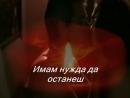 Axel Rudi Pell - Don't Say Goodbye - превод.mp4