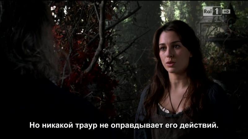 Красавица и чудовище 01 [La bella e la bestia] 2014 sub