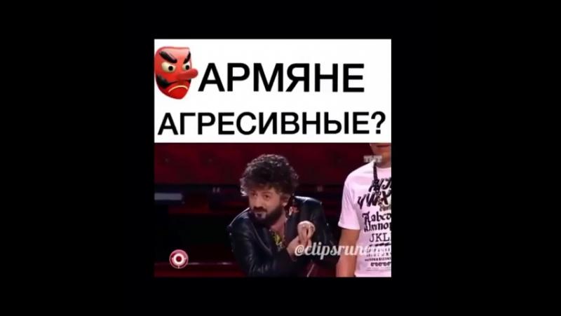 Армяне креативные продюсеры кайфа)