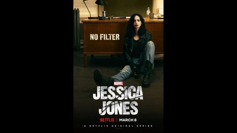 Джессика Джонс 2 сезон трейлер   Filmerx.Ru