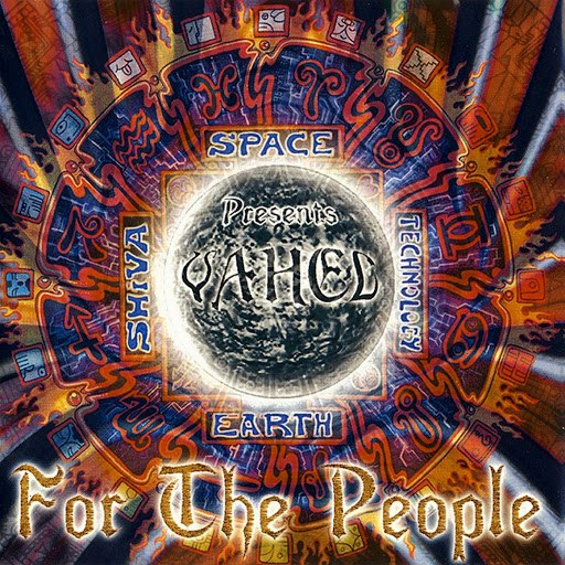 Yahel альбом For the People