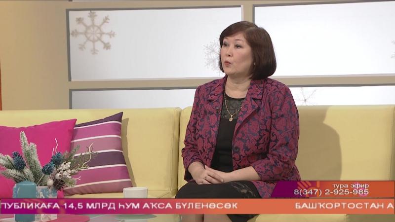 Салям 25.01.2018.Студия ҡунағы - Ләйсән Йосопова.