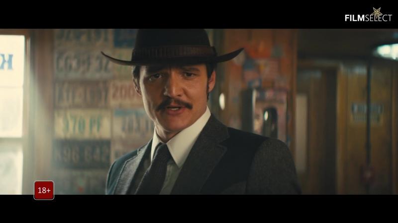 КИНГСМАН 2 ЗОЛОТОЕ КОЛЬЦО русский трейлер 2 2017 FilmSelect Россия233