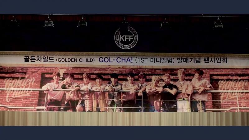 """골든차일드(Golden Child) """"GOL-CHA!"""" History Film"""