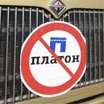 Руководителя забастовки дальнобойщиков арестовали на 15 суток