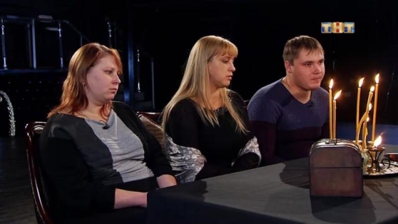 Экстрасенсы ведут расследование 10 сезон 2 выпуск (24 02 2018)