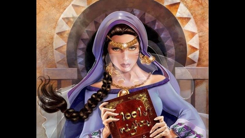 Тысяча и одна ночь Шахерезады арабская сказка на картах Ленорман.