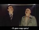 Одиннадцать! (Voice Recognition Elevator - ELEVEN!)