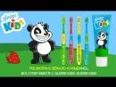 Дети, чистим зубы вместе с Пэтчем
