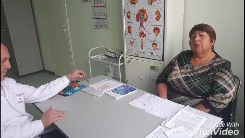 Литотрипсия. Клиника