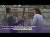 Сериал «Ходячие мертвецы» оштрафовали за смерть каскадера