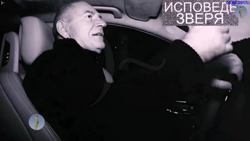 Откровения Леонид Билунов 05.02.2016г
