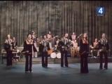 1977. Поет ВИА Гая