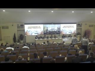 Международная конференция Историческая память во имя правды и справедливости.