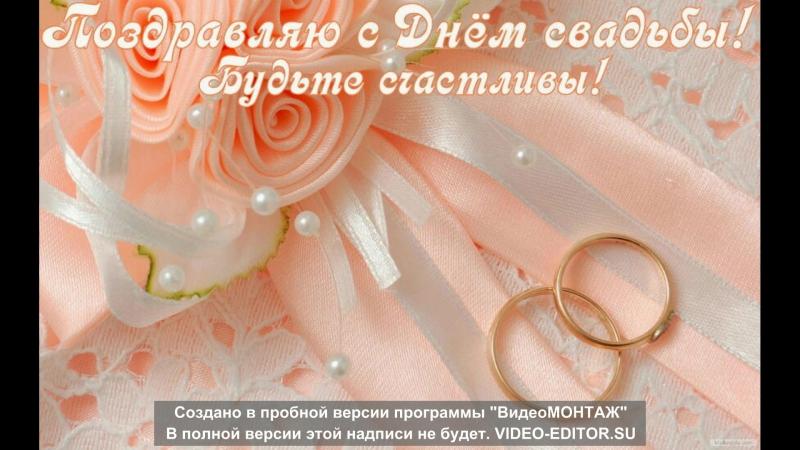 Свадьба подружки поздравления