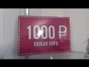 обувь 1000 Московская 1 6 возле входа в гостиницу Крым