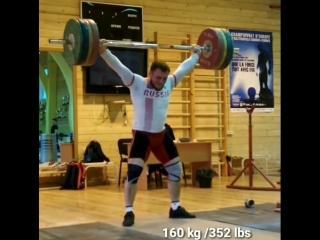 Егор Клименов 160 кг