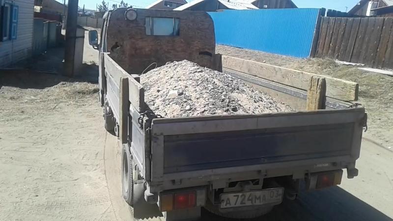 Гравий (ПГС) - от 2500 рублей