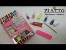 Набор для дизайна ногтей, Dudustrong