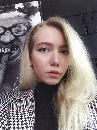 Таня Бабий
