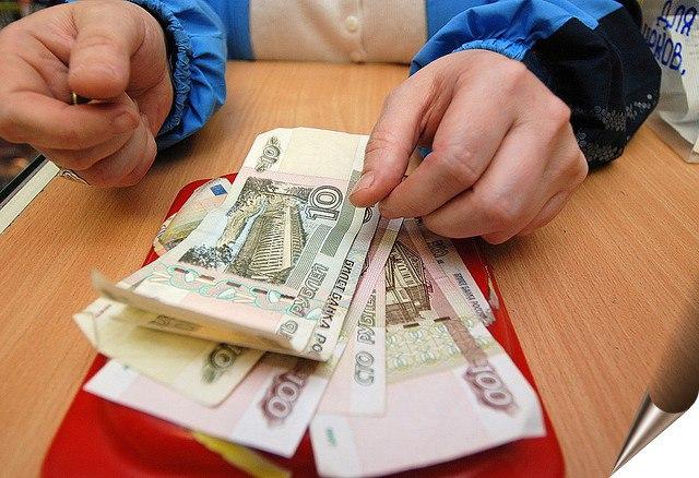 Учителям из Зеленчукского района выплатили компенсации на оплату услуг ЖКХ