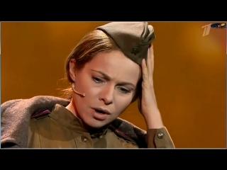 Екатерина Гусева — «Вальс фронтовой медсестры»