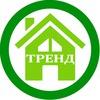 Строительство домов и ремонт квартир в Керчи