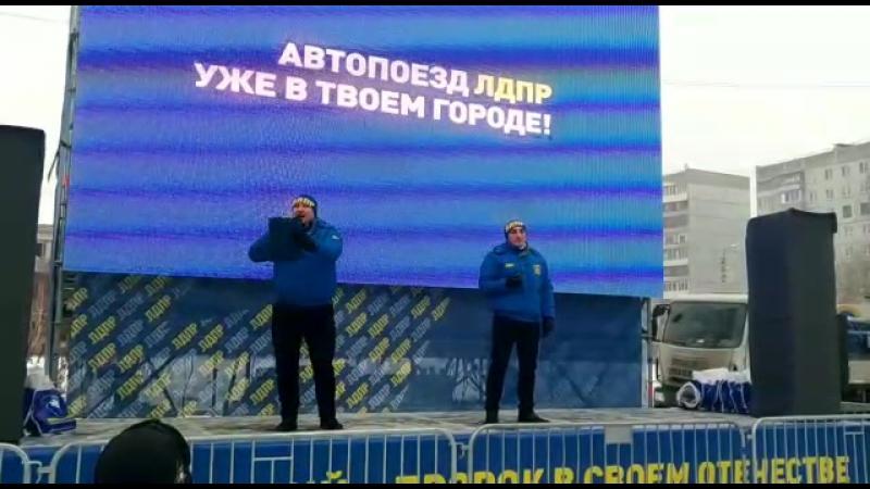 Автопоезд ЛДПР - 2. Ярмарка Жириновского. Г. Искитим. 10.12.17.