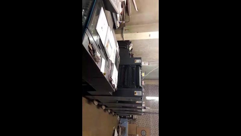 Печать ДомРу2. Heidelberg speedmaster 52-5 секций