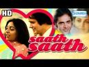 Saath Saath 1982 Songs jukebox HD - Deepti Naval - Farooq Shaikh - Jagjit Singh - Old Hindi Songs