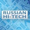 Russian Hi-tech