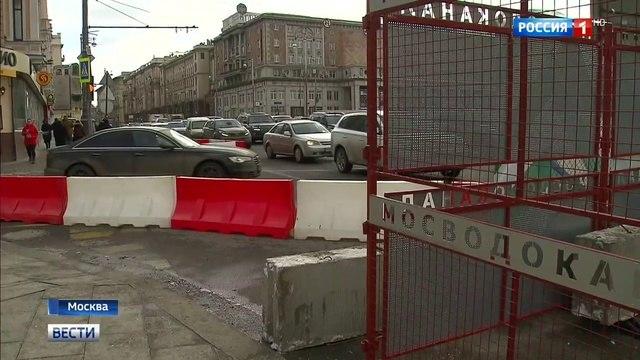 Вести-Москва • Вести-Москва. Эфир от 28.02.2017 (1720)