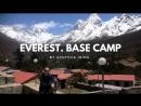 Эверест / Базовый лагерь / Что вас ждёт
