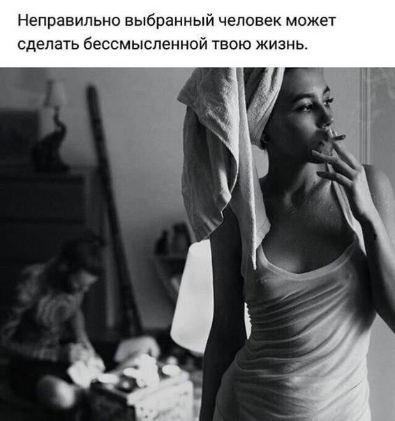 Фото №456261771 со страницы Даши Григорьевой