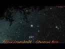 Storage/emulated/0/Android/data/ru.yandex.disk/files/disk/ВИДИО/Новая папка 2/Юрий Спиридонов Одинокий волк.mp4