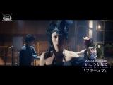 Itou Kanako - Fatima (SteinsGate 0 OP)