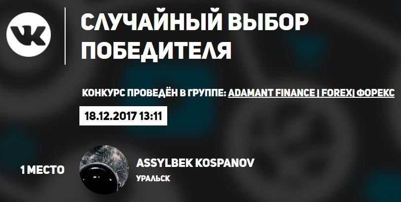 Adamant Finance - www.adamantfinance.com - Страница 3 U5Zksju_WYY